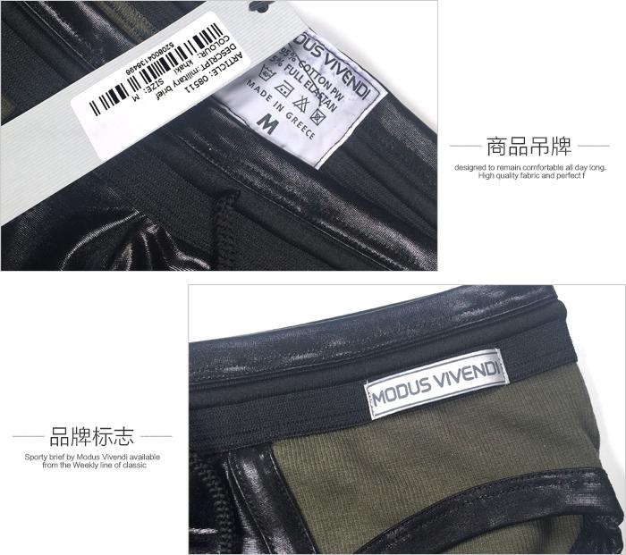 modusvivendi,高弹时尚系绳男士三角内裤,5726,08511,男士内裤